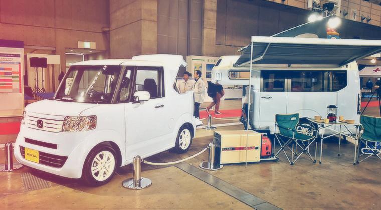 Camper Neuheiten Japan